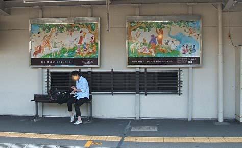 岡本-2014.09.29-4